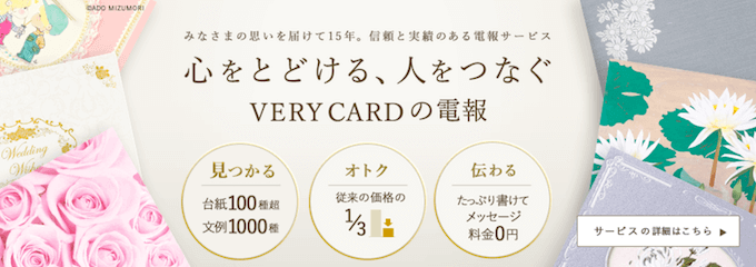 verycard