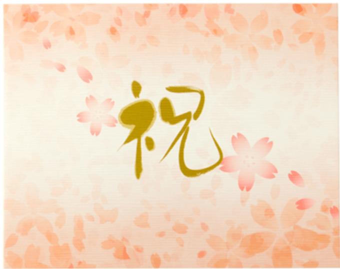 電報台紙 桃句(とおく)